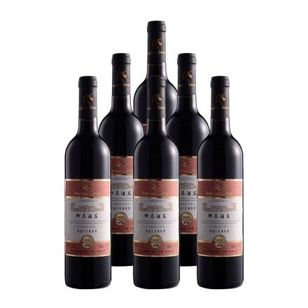 御马酒庄精选干红葡萄酒750ml (6瓶装)