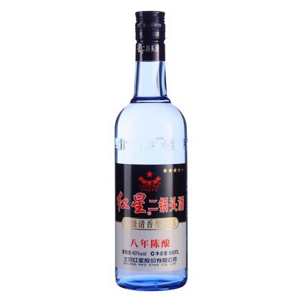 43°红星蓝瓶二锅头绵柔8陈酿500ml
