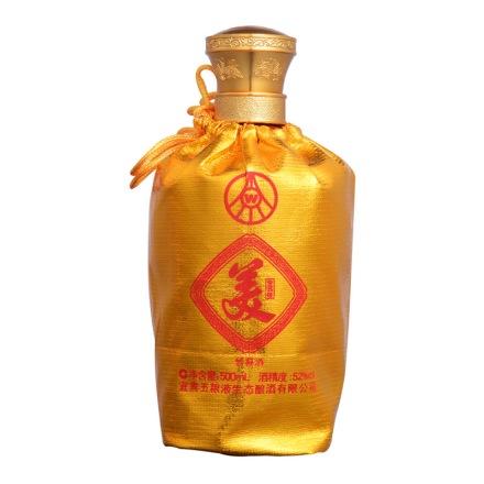 52°五粮液(生态酿酒)良辰美酒500ml(乐享)