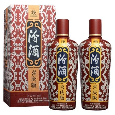 42°汾酒喜庆版500ml(双瓶装)
