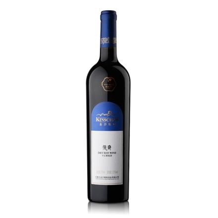 【清仓】金沙臻堡葡园传奇干红葡萄酒750ml