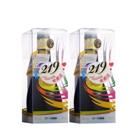 戎子酒庄爱要久(219)干红葡萄酒219ml(双瓶装)