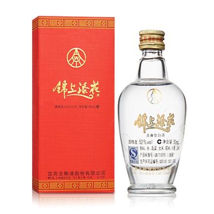 52°五粮液股份公司锦上添花50ml(乐享)