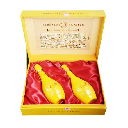 53°羊羔酒(帝王黄)双支礼盒两盒套500ml*2(双盒装)