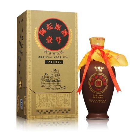 52°陶坛原酒壹号500ml(乐享)