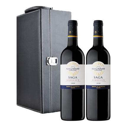 法国拉菲传说波尔多干红葡萄酒双支黑色礼盒装