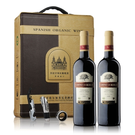 西班牙2009橡木桶陈酿卡米诺洛斯有机干红葡萄酒双支礼盒750ml*2