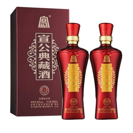 52°宣公典藏500ml(双瓶装)