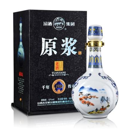 52°杏花村老酒原浆500ml