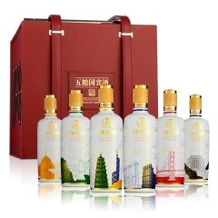 52°五粮液国宾酒(彩装版)礼盒装500ml*6