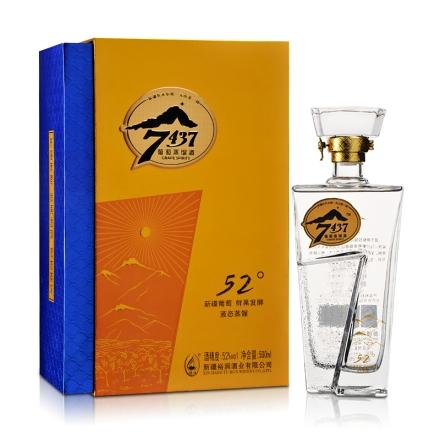 52°裕润7437葡萄蒸馏酒500ml