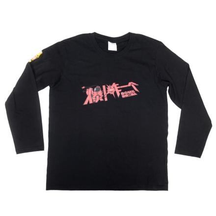 炸弹时尚T恤(乐享)