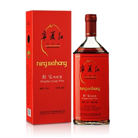 12°宁夏红红宝枸杞酒500ml