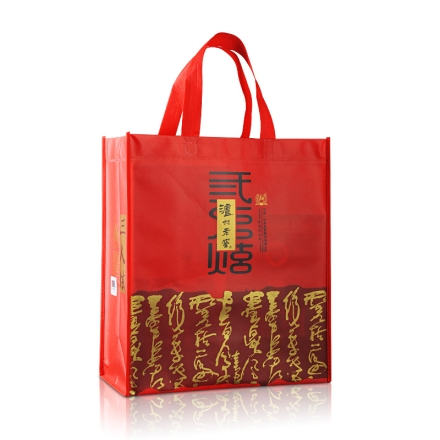 泸州老窖三人炫(贺岁版)手提袋