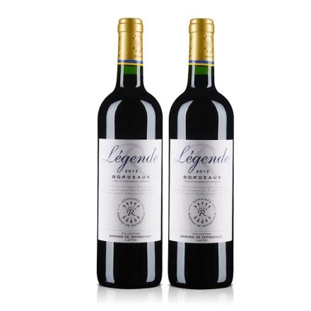法国拉菲传奇波尔多干红葡萄酒 (双瓶装)