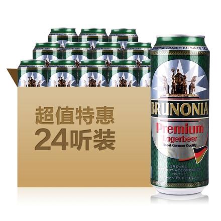 【酒仙专场】德国埃丝伯爵清啤酒500ml(整箱装)