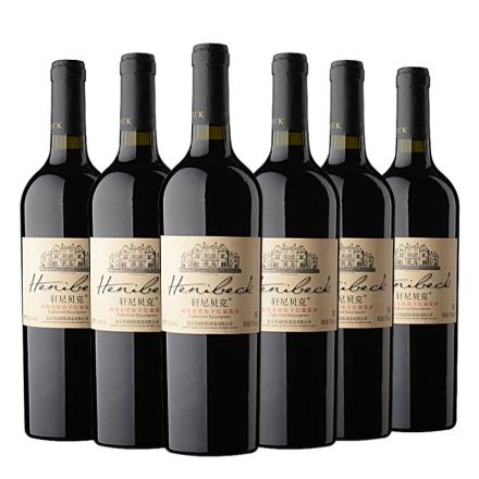 轩尼贝克酒堡赤霞珠干红葡萄酒(6瓶装)