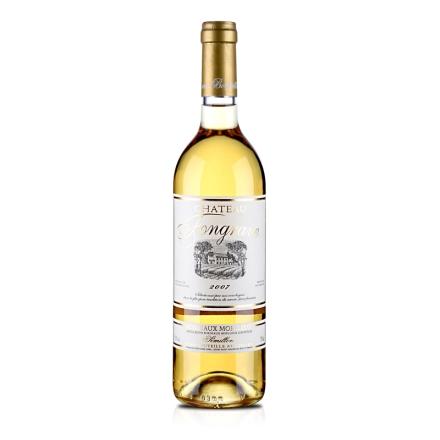 【清仓】法国拉斐枫歌城堡半甜白葡萄酒750ml