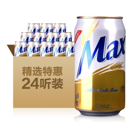 韩国4.5°海特麦思啤酒Max Beer355ml(24瓶装)