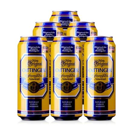 【清仓】德国奥丁格小麦啤酒500ml(6瓶装)