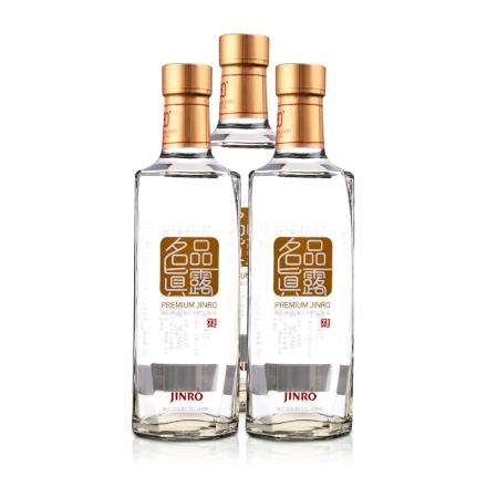 30°名品真露-韩国烧酒450ml(光瓶3瓶装)