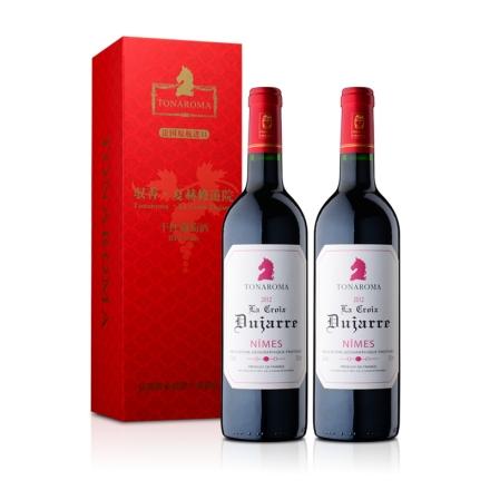 【清仓】法国驭香夏赫修道院干红葡萄酒750ml礼盒装(双瓶装)