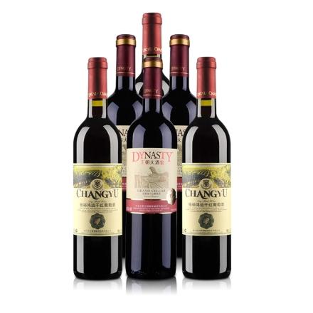 张裕鸿运干红葡萄酒750ml(3瓶装)+王朝大酒窖赤霞珠干红葡萄酒750ml(3瓶装)