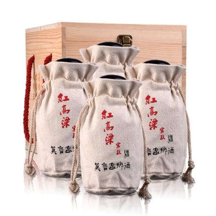 【清仓】52°红高粱·莫言家乡酒500ml*4