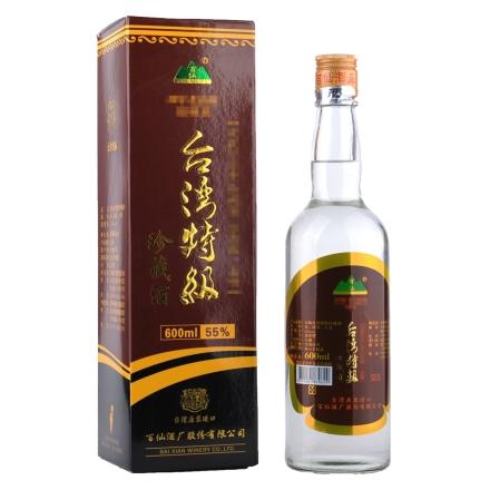 55°台湾珍藏酒600ml