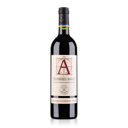 【清仓】法国拉菲集团奥希耶干红葡萄酒750ml