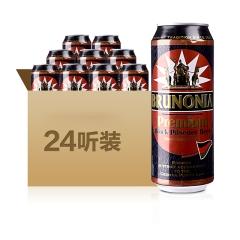 德国埃丝伯爵黑啤酒500ml(整箱24瓶装)
