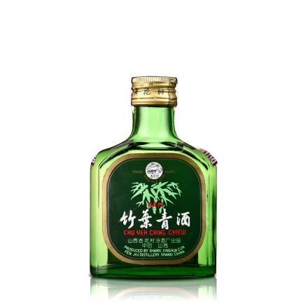 【老酒】45°竹叶青125ml(1995年)