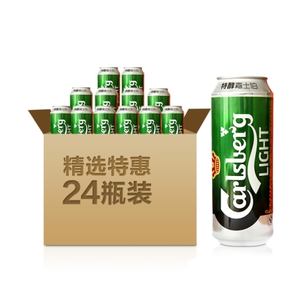 嘉士伯特醇500ml(24瓶装)
