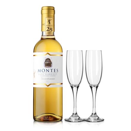 (清仓)智利蒙特斯晚收贵腐甜白葡萄酒375ml+集美红酒玻璃香槟杯(乐享)