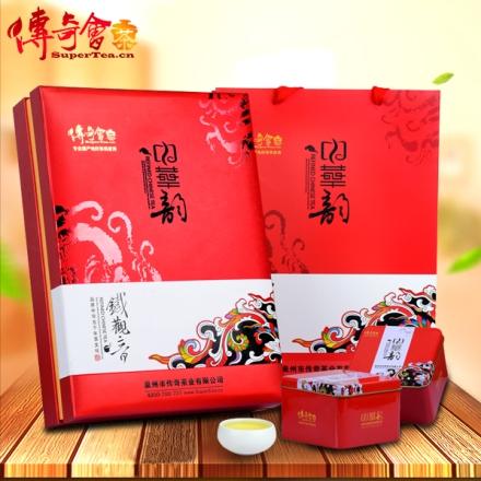 【清仓】传奇会中华韵清香铁观音茶叶礼盒装500g