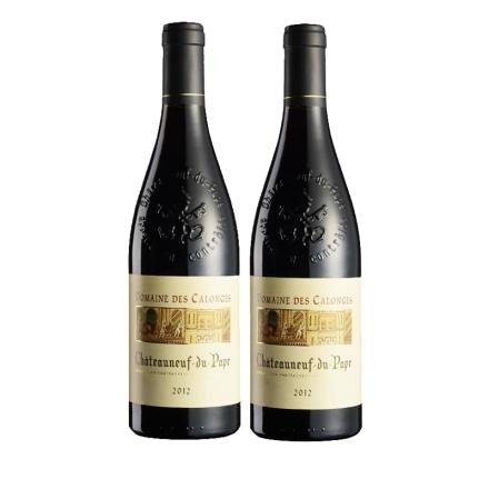 法国凯隆庄园教皇新堡干红葡萄酒畅享装