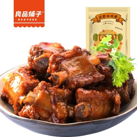 【清仓】良品铺子熟食卤香味排骨200g