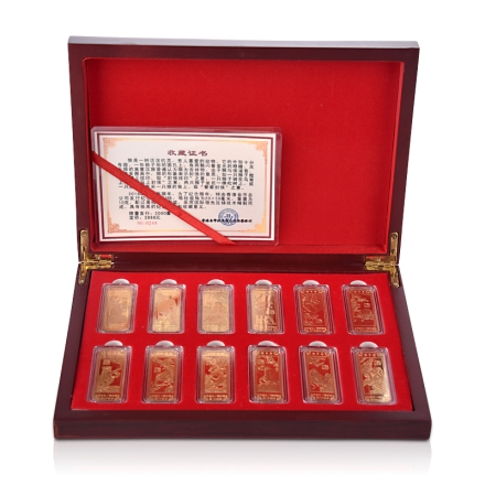 金猴送财礼盒(乐享)