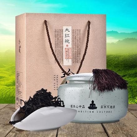 【清仓】武夷山珍藏大红袍100g精制礼盒装