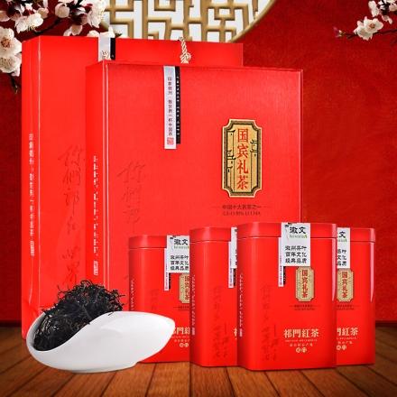 祁门红茶75g*4国宾礼盒