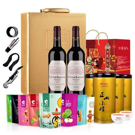 猴年金碧辉煌大礼包(法国红酒双支礼盒装+洽洽礼盒+红茶礼盒)
