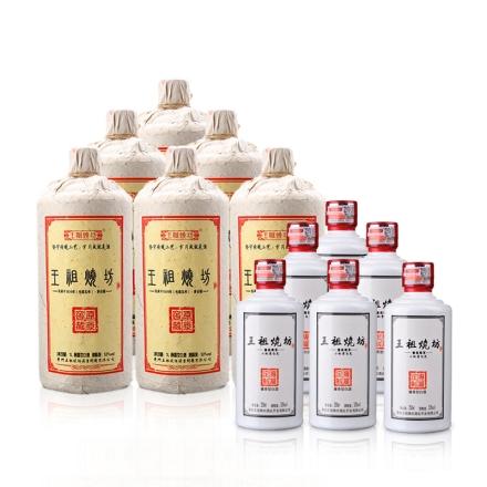 53°王祖烧坊酱香窖藏酒·深邃1000ml(6瓶装)+53°王祖烧坊小深邃250ml(6瓶装)