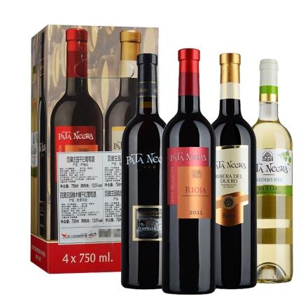 西班牙百黛庄园法定产区四瓶组合装750ml