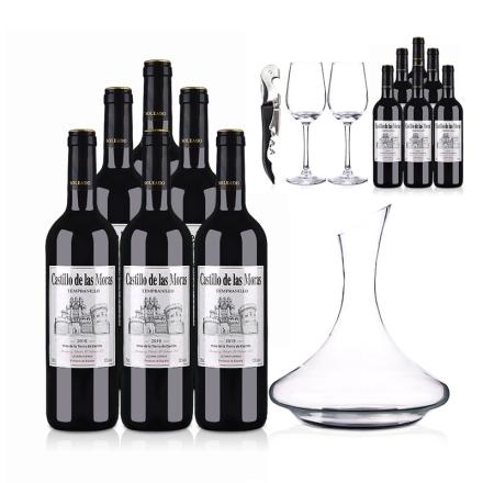 【忘忧酒馆】西班牙整箱红酒西班牙(原瓶进口)莫拉斯城堡干红葡萄酒750ml(12瓶)装+醒酒器*1+酒杯*2+酒刀*1