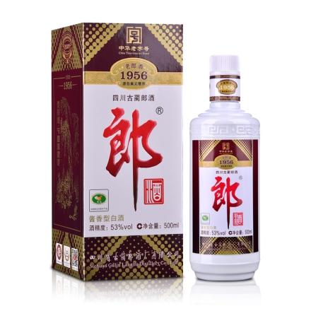 【清仓】53°老郎酒1956 500ml