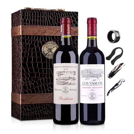 拉菲尚品波尔多+智利拉菲巴斯克红葡萄酒(双支礼盒)