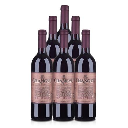整箱红酒中国张裕干红葡萄酒750ml *6