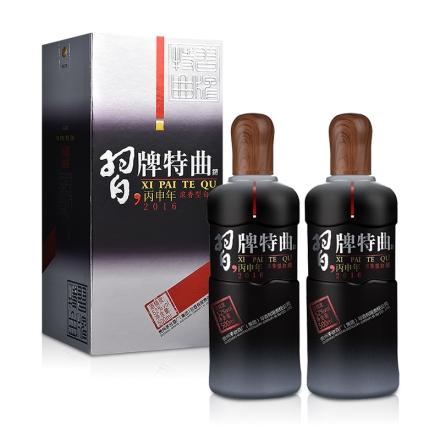 【习酒特卖】52°习牌特曲丙申年纪念版 500ml(双瓶装)