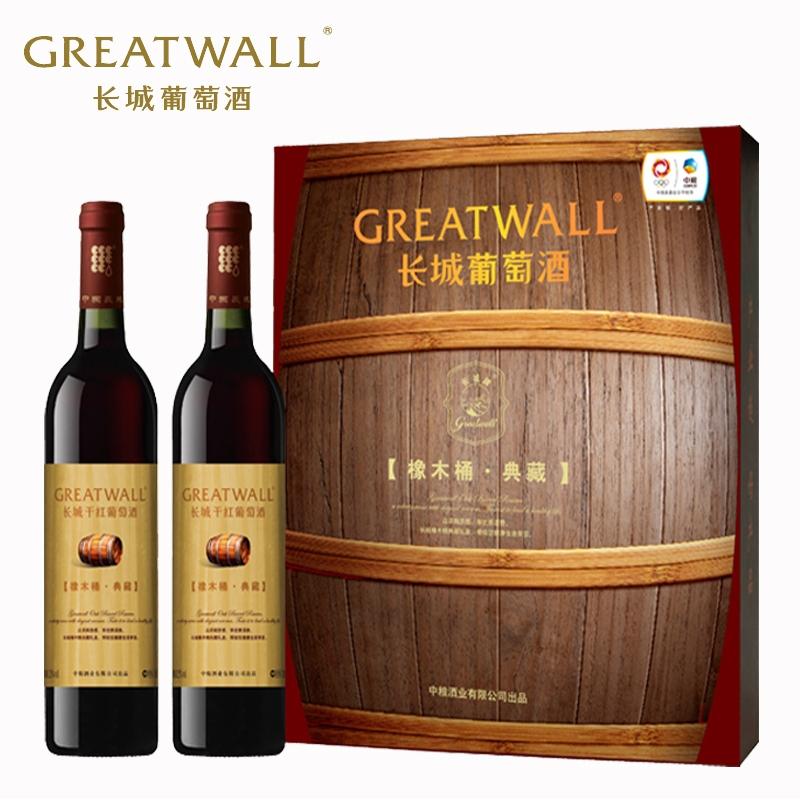 中国红酒沙城长城橡木桶典藏礼盒干红2015新版750ml *