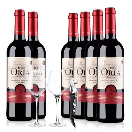 西班牙整箱红酒西班牙奥兰骑士酒庄欧瑞雅DO级干红葡萄酒750ml*6+酒杯*2+酒刀